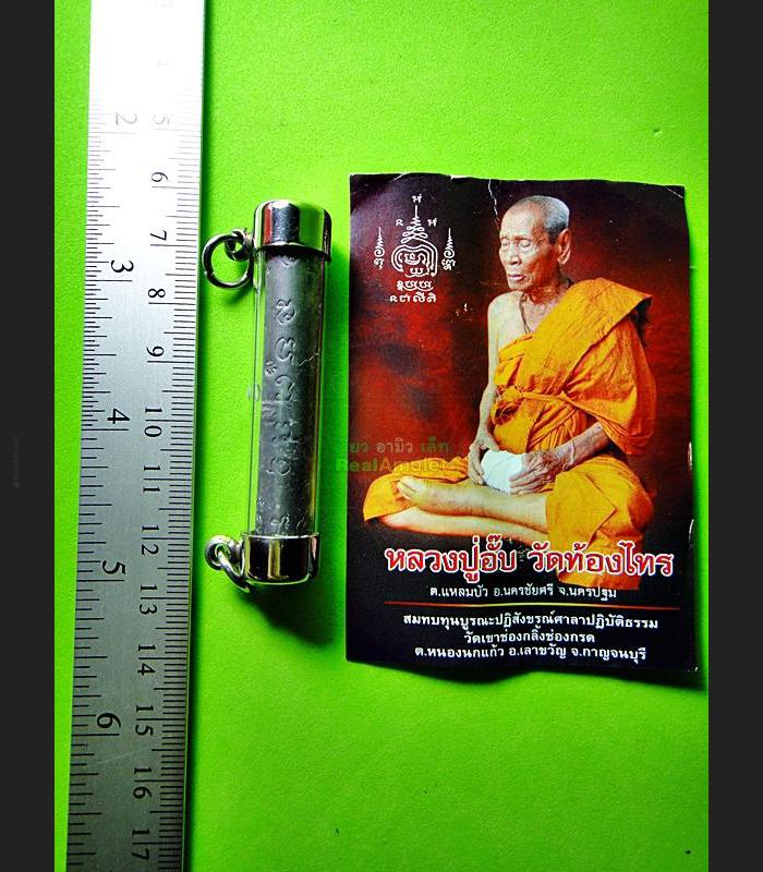 TAKUD SACRED-STICK REAL AMULET THAI CHARM LOVE ATTRACT POSSITION LP UPP