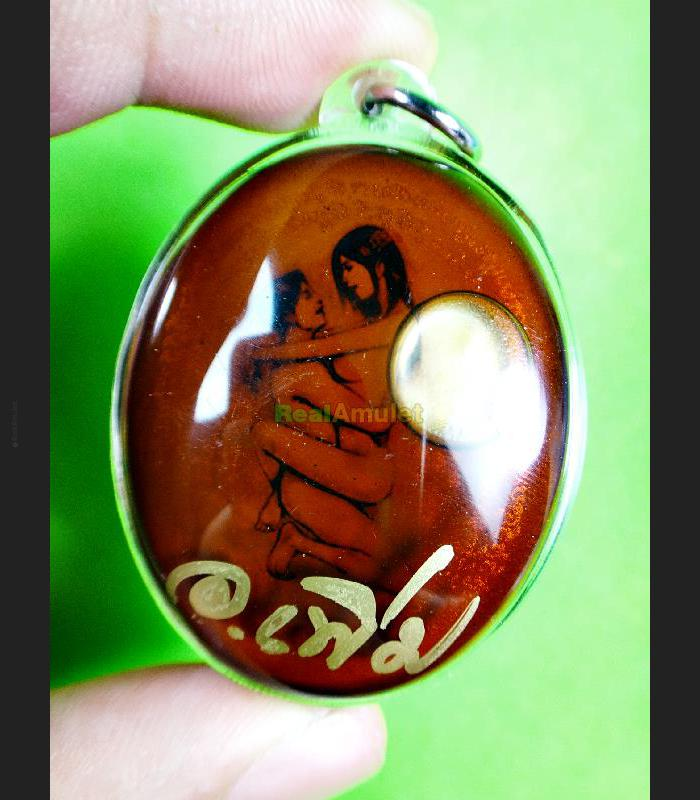 YINT LOVER HUG DRAWING LOCKET AMULET THAI SOULMATE ATTRACT LOVE AC PERM OIL