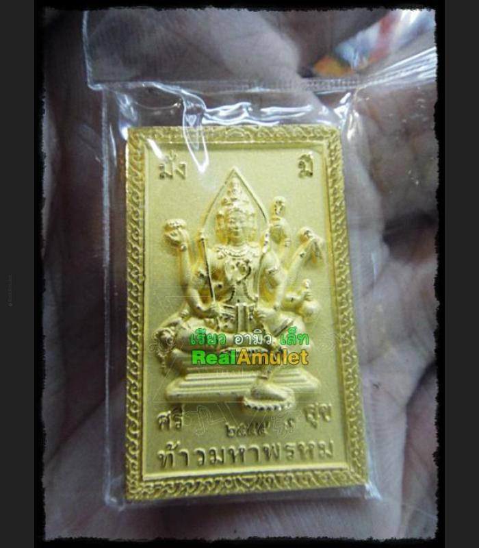 HINDU DEITY PIKANET ELEPHANT PHAPHOM 4FACE SUCCESSFUL LUCKY MEDAL THAI AMULET KUBA KRITSANA 24K GOLD BE2554