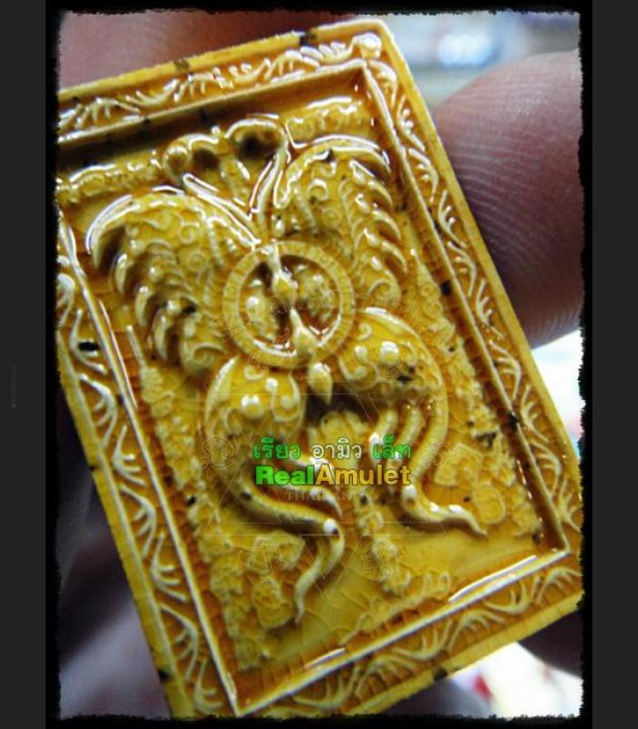 THAI REAL AMULET SOMDEJ BUTTERFLY LOVE RICH SPIDER KUBA KRITSANA YELLOW SS