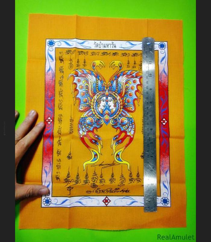 THAI REAL AMULET >>>NEW@2013-Oct-15<<<