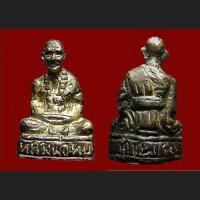 Miniature Figure/Statue (LOOB-LOR) !