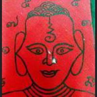 SriSaLangNgang (LP YAM)
