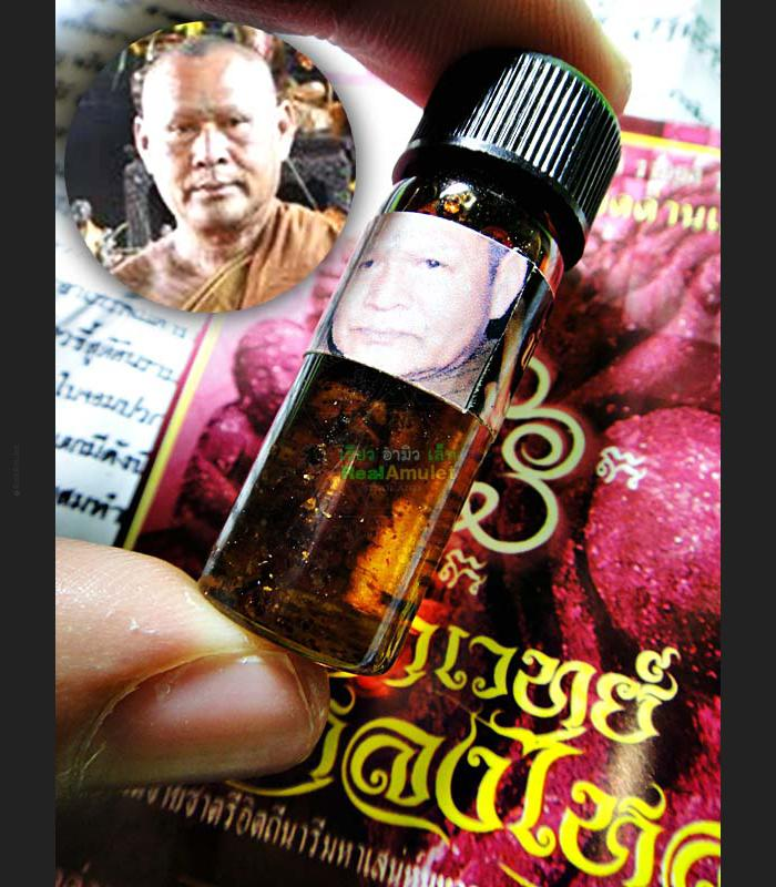 THAI AMULET HOLY OIL NAMANPAI SUPPER CHARMING LOVE ATTRACT LUST LP SOMCHAY BE2553